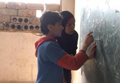 مشاكل التعليم في منطقه الفرات