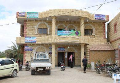 مشفى ذيبان التخصصي في دير الزور
