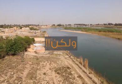 معاناة دير الزور مع شح مياه الشرب
