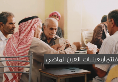 مقهى النجمة (مقهى أبو موريس)
