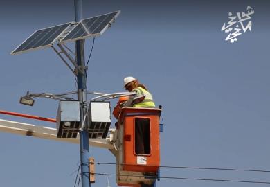 إنارة الرقة بالطاقة الشمسية 🌞
