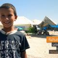 مواهب فراتية – عيد أضحى مبارك