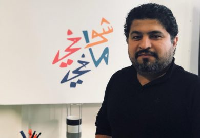 دردشة فراتية مع جوان ابراهيم حول التحضير لفصل الشتاء وغلاء الوقود في الرقة