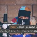 مشروع البيت الشرقي لتعليم النساء الخياطة في الرقة