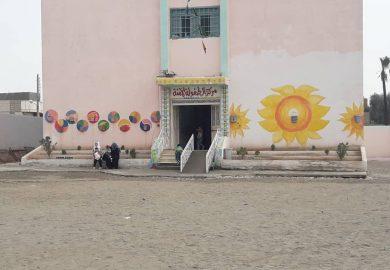 مركز الطفولة الآمنة يخرج دفعات محو أمية جديدة في الرقة