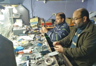محل صيانة الموبايلات ودورات صيانة موبايلات للشباب في الرقة
