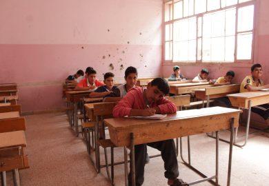 الإدارة العامة للمدارس في الرقة وريفها