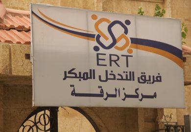مقابلة مع اسماعيل الشعيب مسؤول قسم الاعلامي في تدخل المبكر