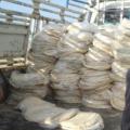 مشاكل الخبز بالرقة مع مراسلتنا انعام العبد