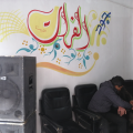 منو هو المغني الرقاوي أبو عذاب؟