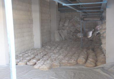 48- أوضاع الأفران والخبز في المنطقة