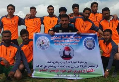 شوفي مافي سبورت 342 – منافسات كروية جديدة في الرقة