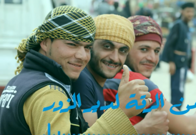 من الرقة للدير – الحلقة 50 – عن الصعوبات والتحديات الي تواجه الاجئيين