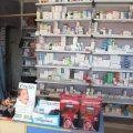دوريات لجنة الصحة على الصيدليات عبد الرزاق في الرقة