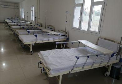 تأهيل مشفى الرقة الوطني