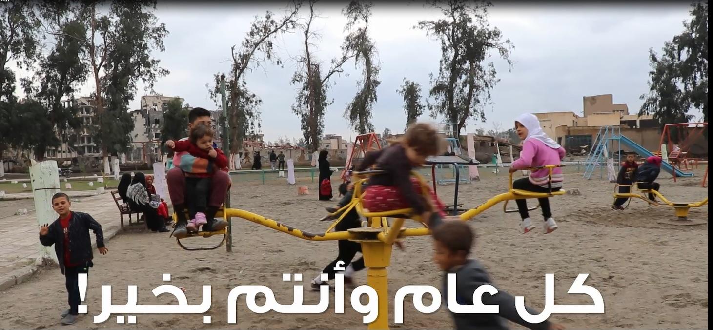 مراجيح الدير .. قصة العيد التي لاتنتهي