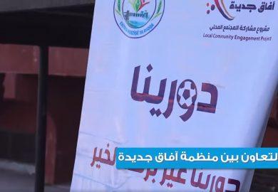 بطولة دوري رمضان الودية في الرقة