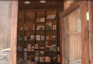 افتتاح أول مكتبة في الرقة بعد طرد داعش