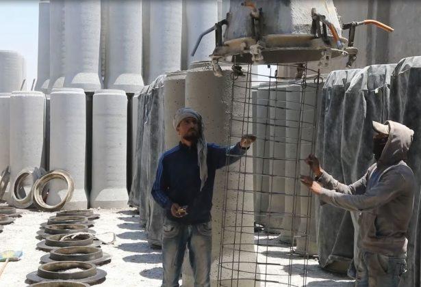 معمل الفرات لصناعة القساطل البيتونية