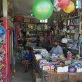 بروفايل – أبو عمر الرقاوي صاحل محل تجاري بشارع تل أبيض