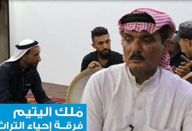 فرقة إحياء التراث في الرقة