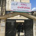 آخر أعمال منظمة صناع الأمل في الرقة مع مراسلنا عبد الرزاق