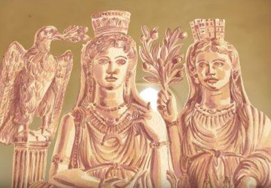 متحف الرقة بالواقع المعزز (360)