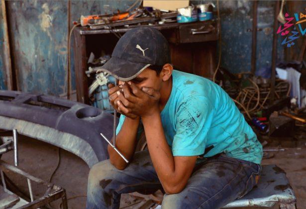 عمالة الأطفال بمنطقة حوض الفرات