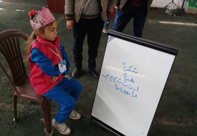 خطط مكتب الحالات الإنسانية للعام الجديد مع أميرة الحسين