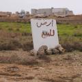 المصاعب والتحديات التي تواجه المزراع مع العم ابو زيد