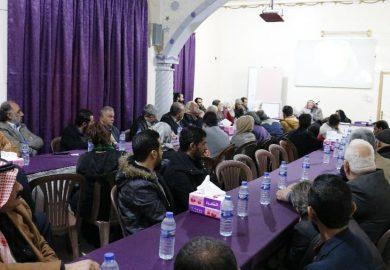 منتدى الحوار المجتمعي والسلم الأهلي في منظمة بيت المواطنة عن ندوة العقد الاجتماعي
