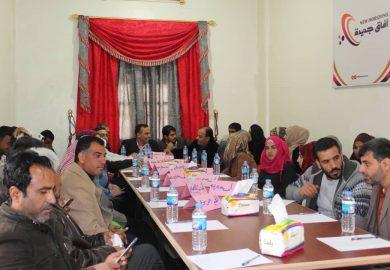 المرحلة الثانية لمشروع مشاركة المجتمع المحلي بمنظمة افاق جديدة