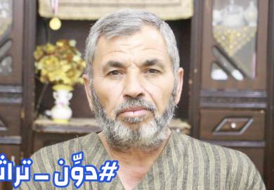 دوّن تراثك – محمد السفراني لاعب النادي العربي في السبعينات
