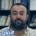 دوّن تراثك – محمود الإبراهيم مع ذكرياته في قلعة جعبر