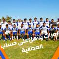 ما هي الفرق التي ضمنت التأهل في كأس اقليم الرقة؟