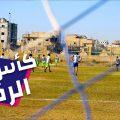 كأس أقليم الرقة لكرة القدم