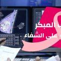الحلقة 127 – سرطان الثدي
