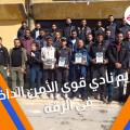 تكريم نادي قوى الأمن الداخلي في الرقة