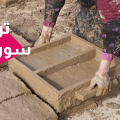 ترميم سور الرقة الأثري