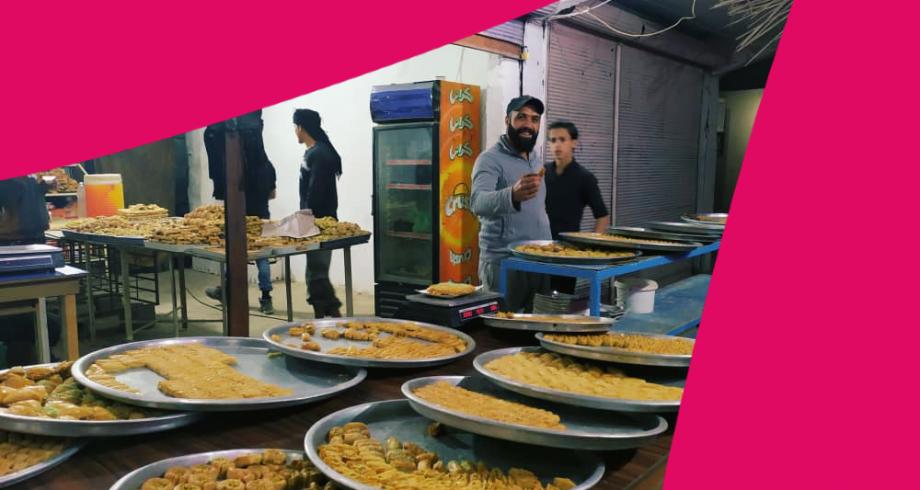 قطايف رمضان مع فادي بعاج