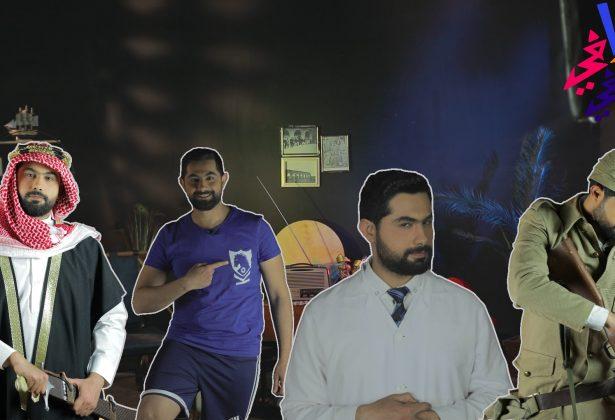 أبو الحچايا مع فراس الجاسم
