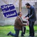 حصاد دراما رمضان لهذه السنة مع الممثل والمخرج الديري محمود الحسن