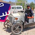 عماد يصنع سيارة في ريف دير الزّور