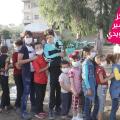 أطفال الرقة ينظفون حدائقها