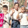 أضحى مبارك مع الشاعر رعد الفاضل🧡