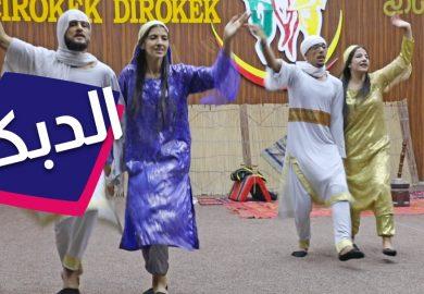 الرقة تشارك بمهرجان روناهي للفنون الشعبية📿