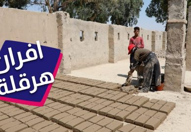 دور أفران هرقلة في ترميم المواقع الأثرية